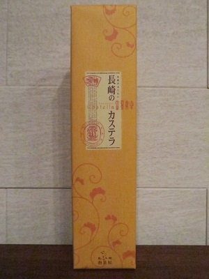 191106_和泉屋1