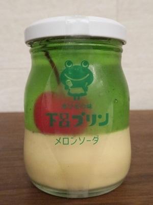 191117_下呂プリン9