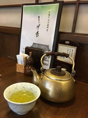 191117_しげ吉6