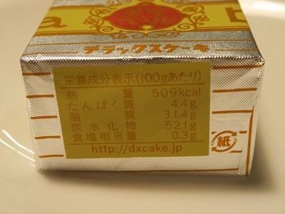200118_鈴屋7