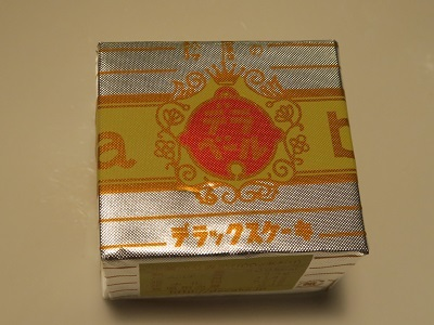 200118_鈴屋11