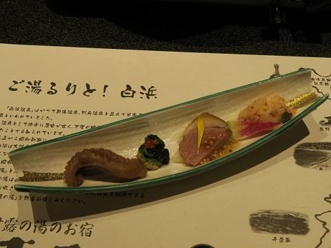 200118_湯処むろべ食事3