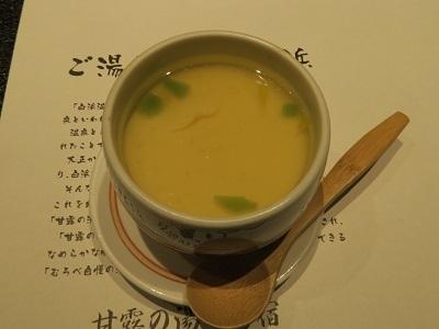 200118_湯処むろべ食事10