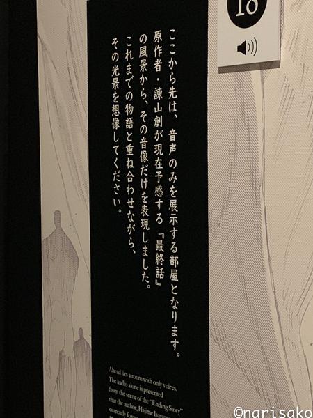 2019_0721_2-17.jpg