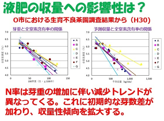 b2_20200208181616d07.jpg