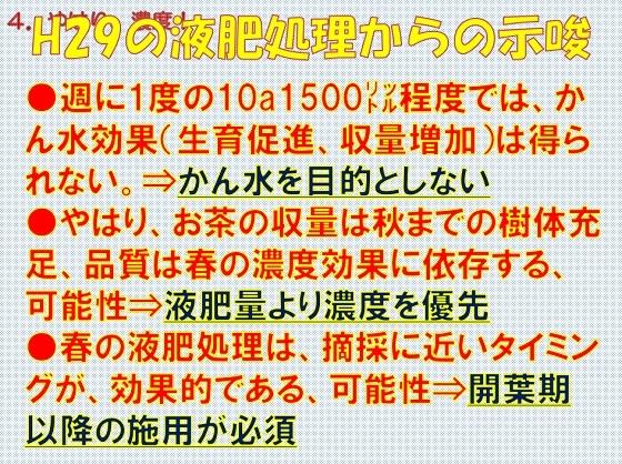 b4_201910302131217d5.jpg