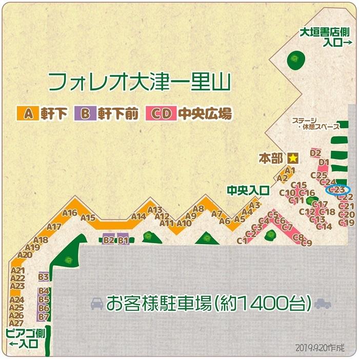 kukakuzu_ippan191004.jpg