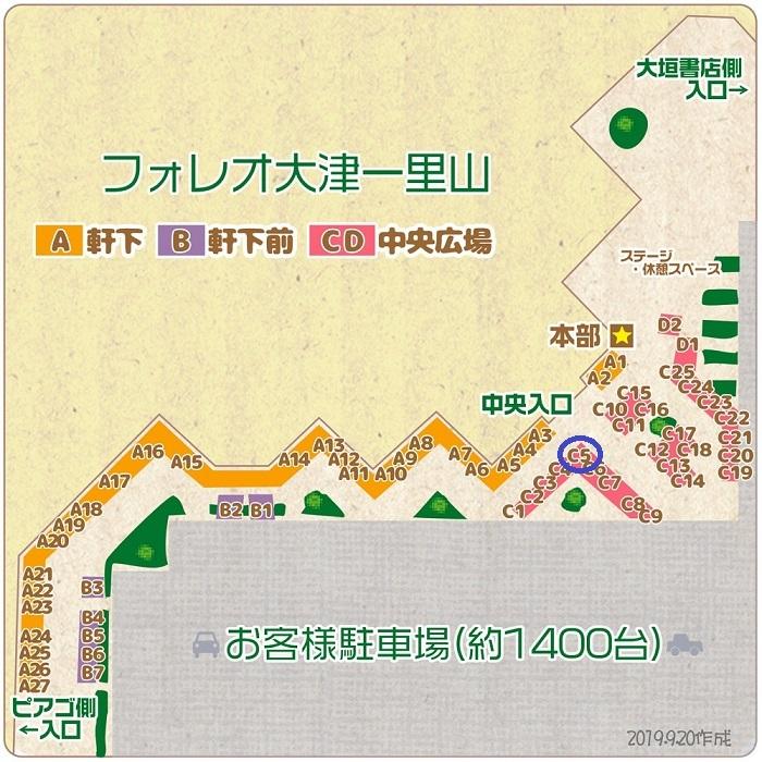kukakuzu_ippan191004_2019112215340250a.jpg