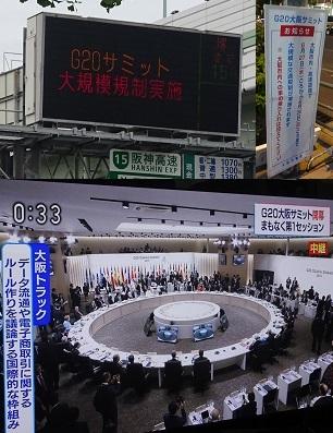 G20Osaka2019.jpg