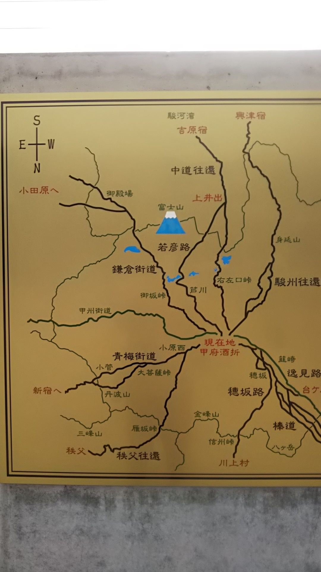 古道歴史公園プレート2