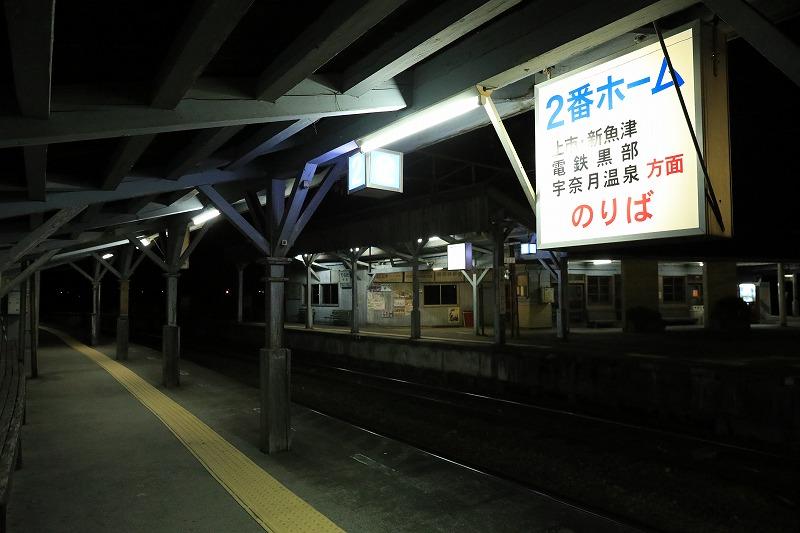 1Q5A7093.jpg