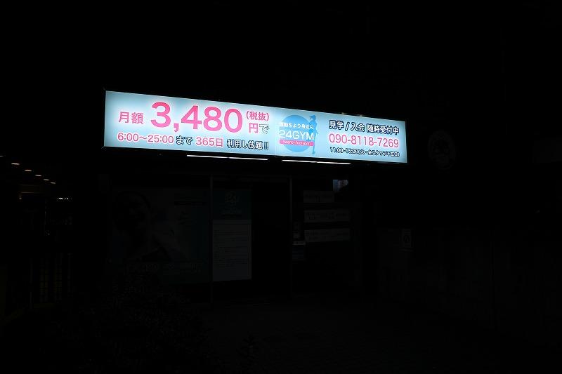 1Q5A7509.jpg