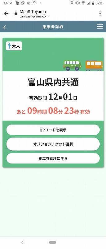 Screenshot_20191201-145138.jpg