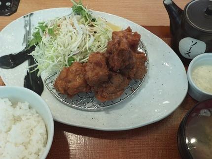 仙台市 菜々家