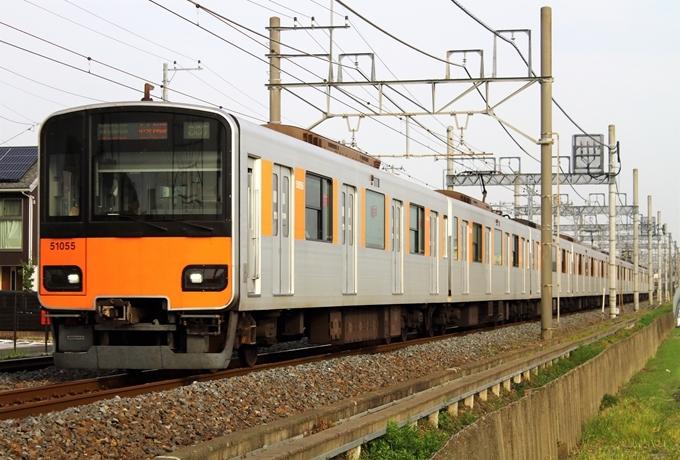 51055F