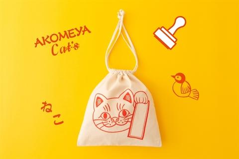 akomeyacats_cats_猫大祭_web_200121_08