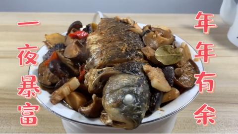 CookingCat_fish7
