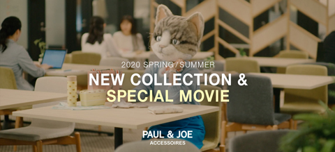 PAUL&JOE2020SPECIAL-MOVIE