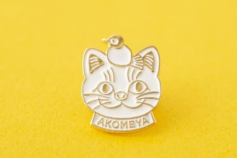 akomeyacats_akmy-2626