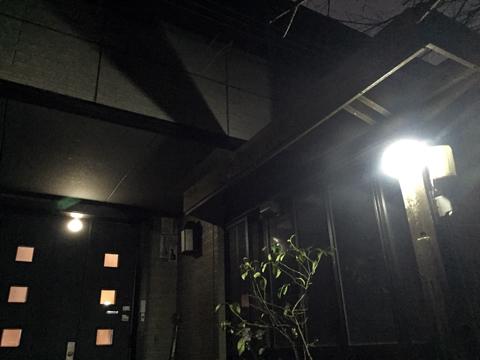 bouhanlight3_012620