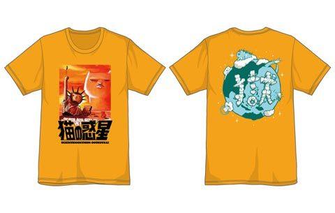 futeneko_nekonowakusei_Tshirts_yellow_fixw_640_hq