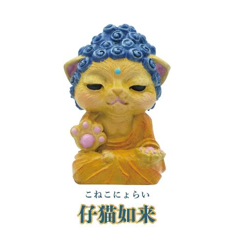 l_tsu200128_nyorai1