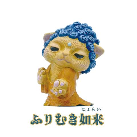 l_tsu200128_nyorai2