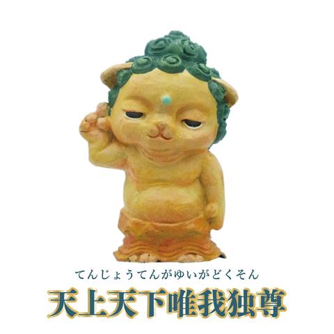 l_tsu200128_nyorai3