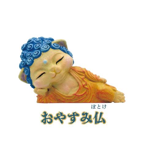 l_tsu200128_nyorai4