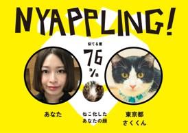 nyappling07