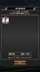20200212ps004.jpg