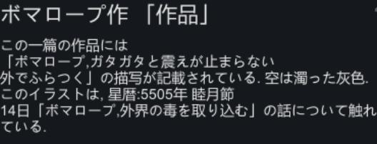 2019y12m17d_110825432.png