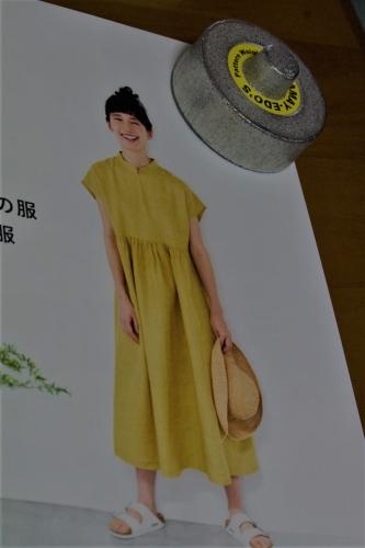 月居良子 ギャザーの服タックの服 #10のワンピース