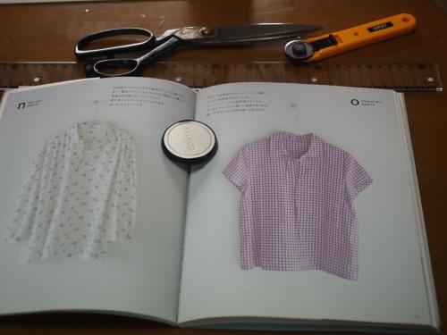 茅木真知子 私のシャツスタイル