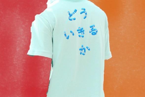 ロゴマークTシャツ