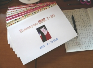 20191017_syuusyuu模試