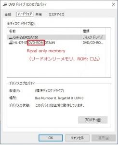 OptiPlex9020_5.jpg