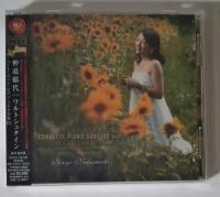 仲道郁代 『ワルトシュタイン他』 CD