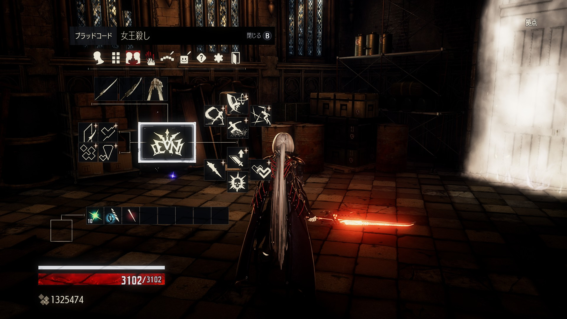 [PCゲーム]CODE VEIN:高難易度モードを楽しもう2