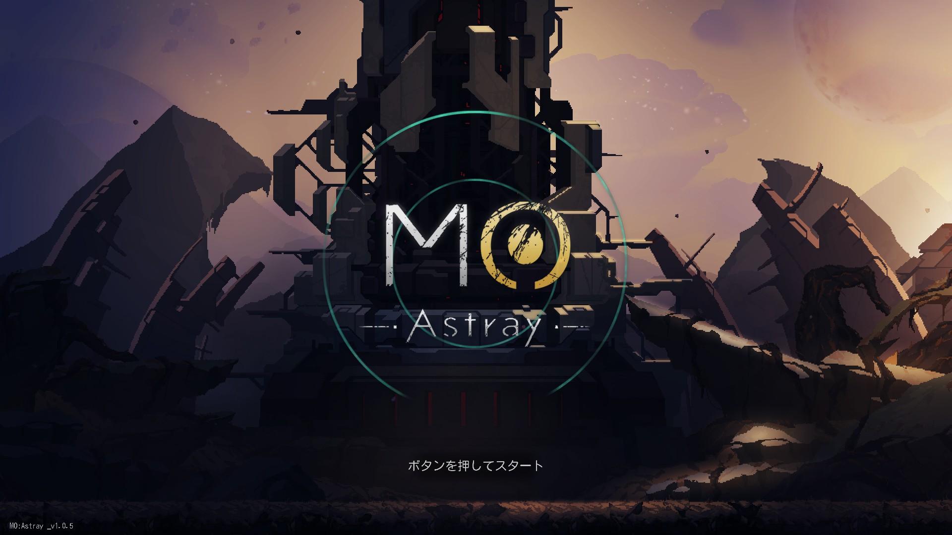 MO:Astrayを遊んでみよう1