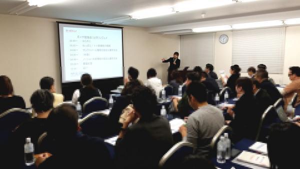 20191031_勉強会_convert_20191108161720