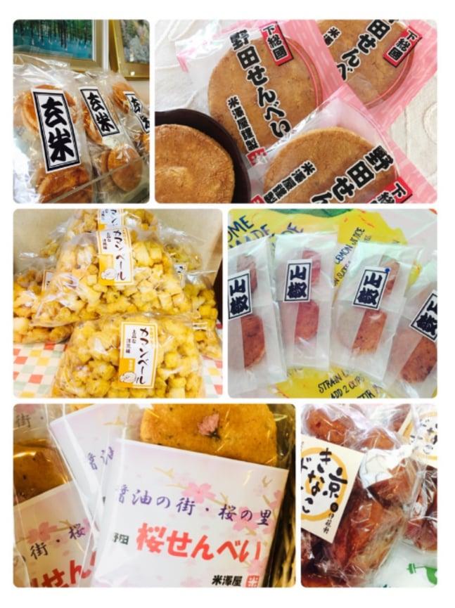 美味しい野田せんべい・あられ・お茶菓子販売