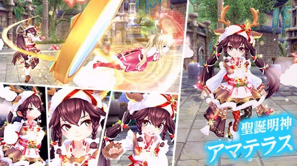 基本プレイ無料のアニメチックファンタジーオンラインゲーム『幻想神域』 クリスマス幻神「聖誕明神・アマテラス」の登場だ