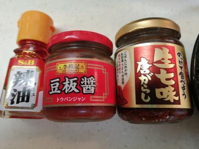 ネギ味噌ラーメン02