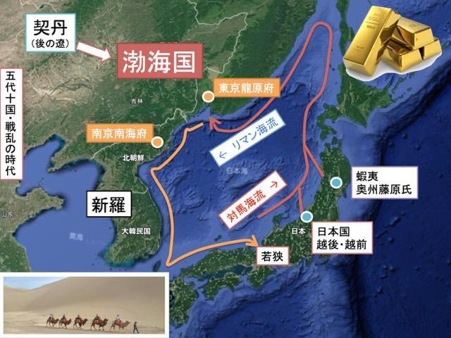 20171125 日本海交易