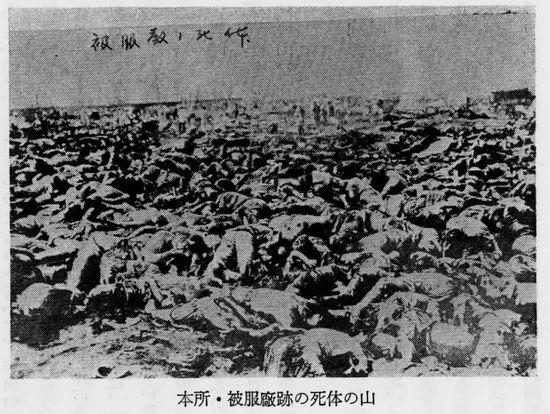 20190901 関東大震災