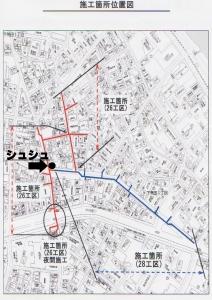 水道工事(2)