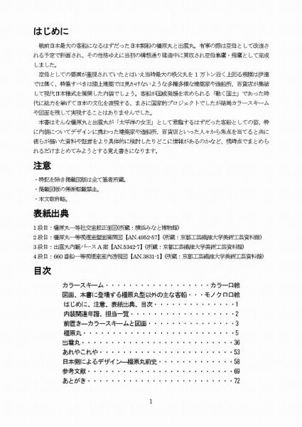 honbun02.jpg