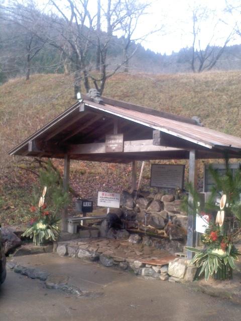 水汲み20200105