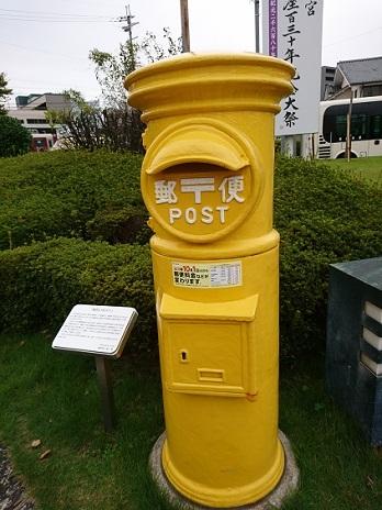 DSC_1654黄色いポスト